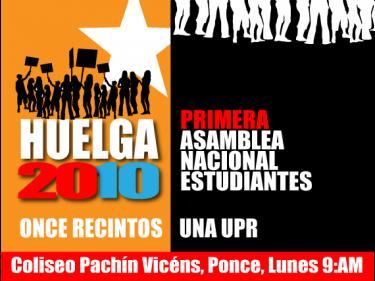 Poster del Comitato Nazionale Studentesco, ripreso da upresunpais.com