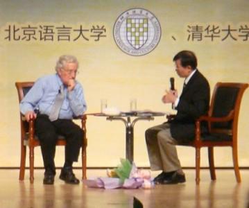 Noam Chomsky all'Università di Pechino
