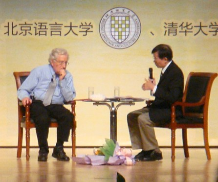 http://globalvoicesonline.org/wp-content/uploads/2010/08/Chomsky-Talk.jpg