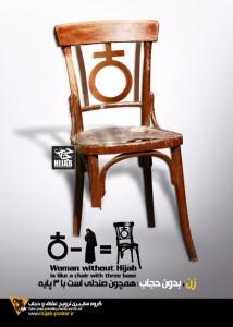 """Il messaggio del manifesto: """"Una donna senza hijab è come una sedia con tre gambe"""""""