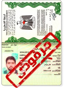 Khaled's passport, rejected for renewal (http://www.khaledsafi.com/)