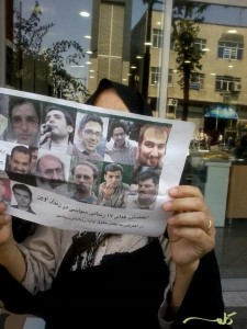 Relatives of the hunger striking prisoners protest in front of Evin Prison in Tehran