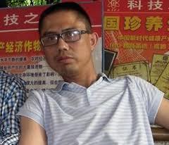 Foto di Liu Xianbin