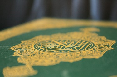 The Holy Quran by arabicdes on Flickr (CC-BY-NC-ND)