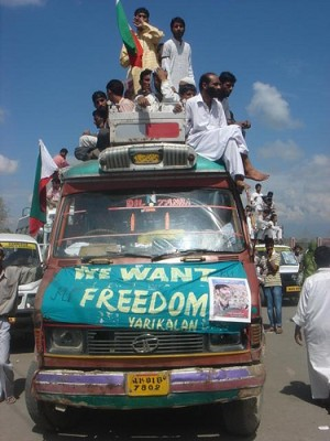 Protest in Kashmir. Image by Flickr user Kashmiridibber, CC BY-NC-ND