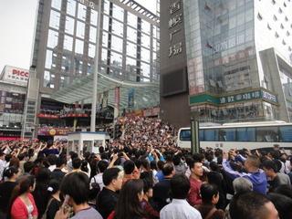 manifestazione di Chengdu