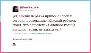 Tweet of Kermlin_Wife