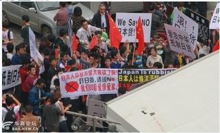 la protesta a Xi'an