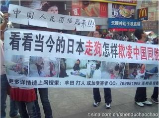 la protesta di Zhengzhou