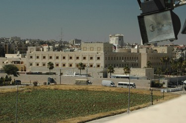 United States Embassy in Amman, Jordan