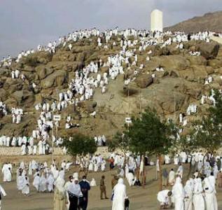 Pellegrini monte Arafat