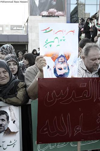 انتظار أحمدي نجاد