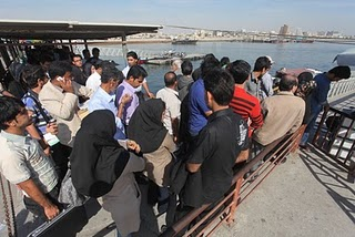 Bandar-Abbas strike