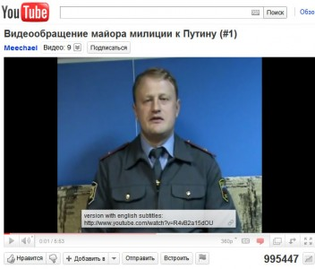 First frames of Dymovskiy's Video Address