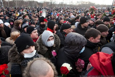 Soccer fans commemorating Yegor Sviridov