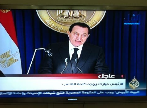 Mubarak addressing Egyptians. Photo credit: Sultan Al Qassemi