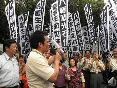 Protesta a Taiwan2