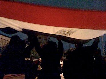 Bandiera egiziana