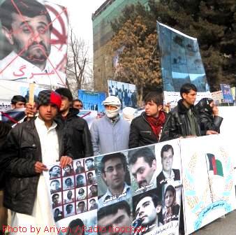 Immagine di manifestanti afghani
