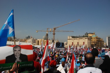 The fifth anniversary of the assassination of Rafik Hariri