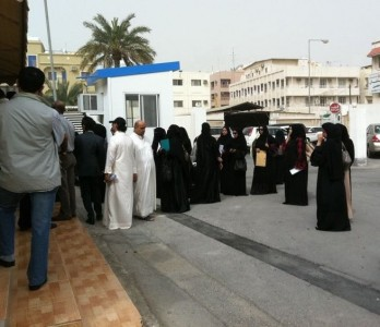 Volunteer teachers queuing outside the Visitors Reception at the Ministry of Education in Manama