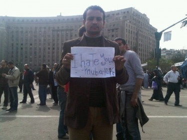 I hate you Mubarak