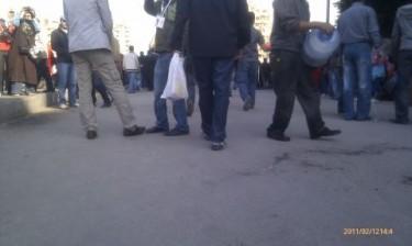 لقطة تصور أرض الميدان