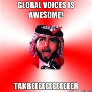 Global Voices is Awesome TAKBEEEEEEEEER