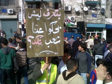 "Banner reads: ""Do you know why they say we're a grumpy people? :("" Image posted by @Hamawii."