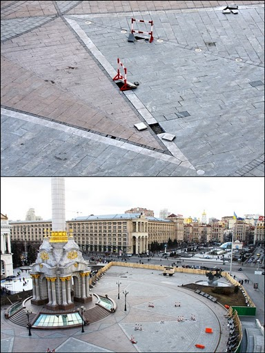 Maidan Nezalezhnosti under reconstruction - photo by George