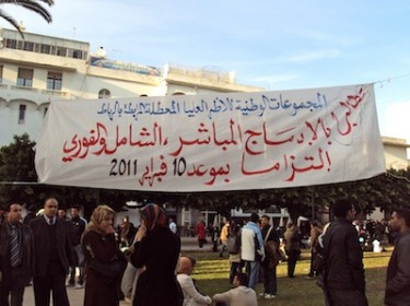 Gathering in Moroccan capital Rabat, Morocco on 9 February, 2011 to express solidarity with Egyptians protestors. Image by article author Nabila Taj.