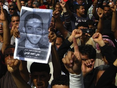 22-year-old Bahraini student Ali Ahmed Al-Muamin killed in a police raid during ongoing protests. Image shared by Al Jazeera English on Flickr