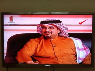 El Príncipe de la Corona de Bahréin en Bahréin TV