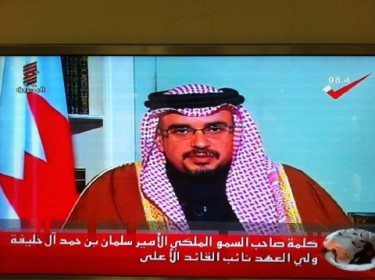 Crown Prince Sh. Salman bin Isa Al-Khalifa on National TV on Saturday