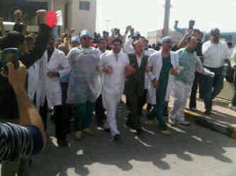 Protesting Doctors march to LuLu Roundabout
