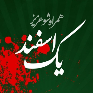 A poster calling to rally in Iran on Sunday, February 20