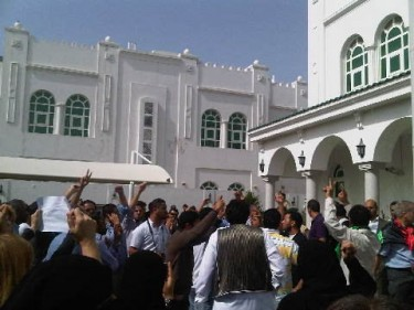 Protesters outside the Libyan Consulate in Dubai, UAE