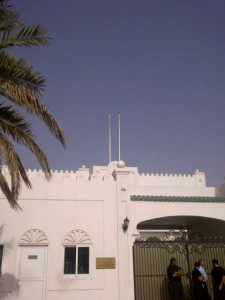 Libyan flags removed from the masts above the Libyan Consulate in Dubai, UAE