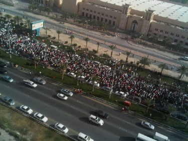 Aerial view of march in front of Bahrain Mall