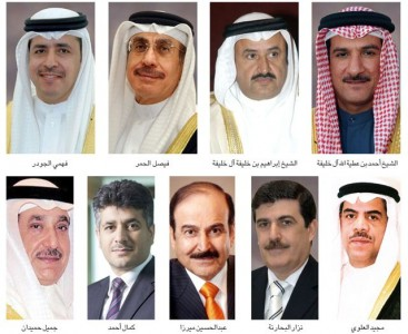 Ministerial changes in Bahrain government. Image courtesy of Al-Wasat Newspaper