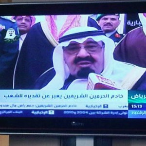 King Abdullah as he appeared on Saudi TV upon his arrival (by @waa3ad)