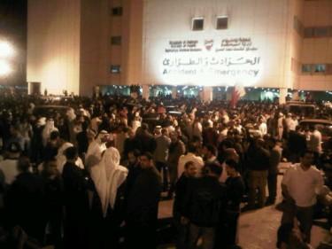Protesters outside Salmaniya Hospital