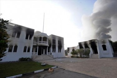 Fire at Ministry of Labour and Workforce branch in Sohar, Oman
