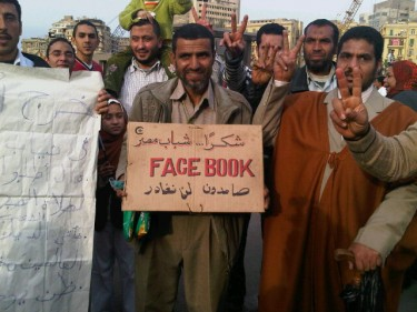 thanxfacebook-egypt