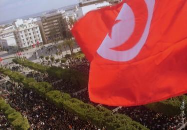 Tunisia Forever