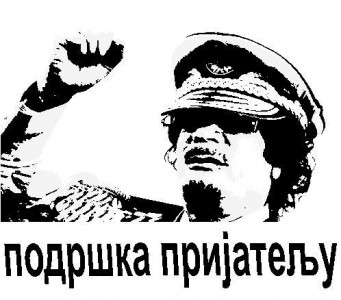 Over 60,000 people in Serbia have joined a Facebook group to publicly support Gaddafi's regime. Credit: 'Support for Muammar al Gaddafi from the people of Serbia', a Facebook group