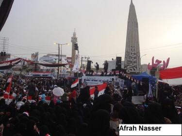 Protesten in Sanaa op 16 maart