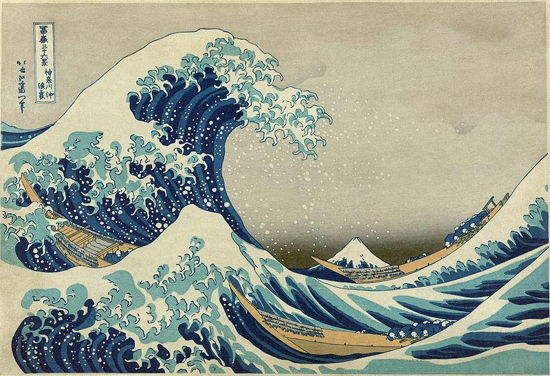 葛飾北斎による「神奈川沖浪裏(かながわおきなみうら)」