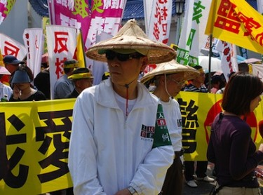 Man at an anti-nuclear rally Taiwanese capital, Taipei on March 20, 2011. Image by Flickr user KarlMarx (CC BY-NC-ND 2.0).