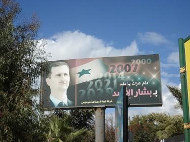 Deze poster van Bashar al-Assad in Tartous, waarvan ik in 2009 een foto maakte, geeft de data van de toekomstige presidentiële referendums aan.